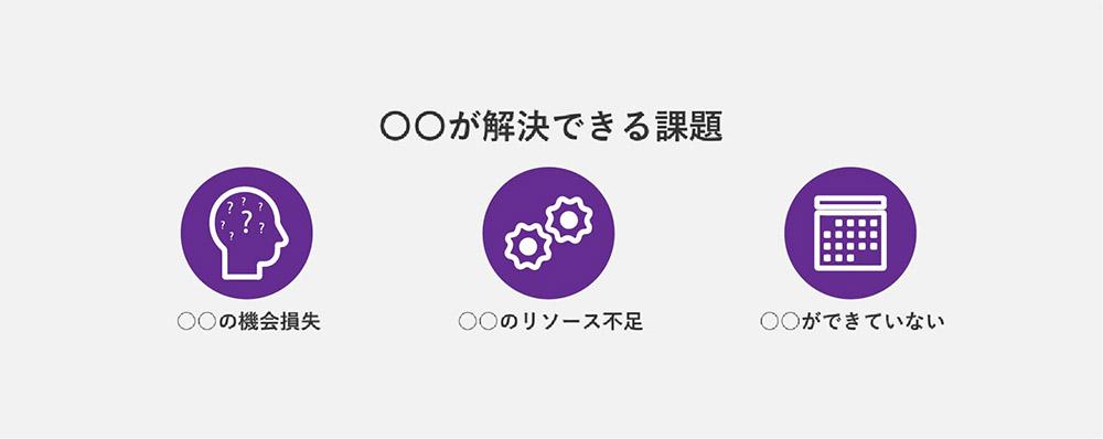 japan b2b lead generation