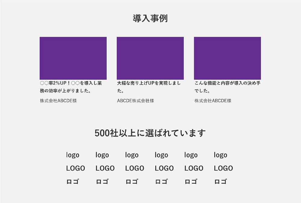japan b2b leaad generation